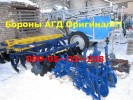 Заводская дисковая борона АГД (на...