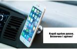 Магнитный держатель для мобильного телефона. Идея для подарка!  title=