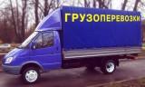 Вывоз старой мебели на свалку Бровары,грузоперевозки,грузовое такси Бровары