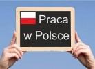Рабочие на мясной комбинат в Польшу title=