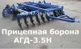 Дисковий агрегат АГД-3,5Н, широкий вибір дискових агрегатів за низькою... title=