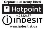 Ремонт стиральной машины сервисный центр Indesit (044)2332437 Киев и К...