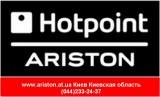 Ремонт стиральной машины сервисный центр Hotpoint Ariston (044)2332437...