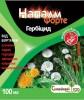 Средства защиты растений от болезней, насекомых и сорняков