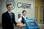 Загранпаспорт, закордонний паспорт, СРОЧНО, без очередей.
