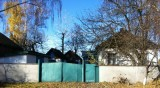 Дом ( земельный участок, вода, газ, хоз. строения) (с. Южное, Ичнянськ... title=