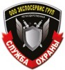 Робота в охороні на обєктах Західної України