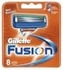 Gillette Fusion 8 title=
