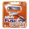 Gillette Fusion Power 8 title=