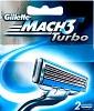 Gillette Mach3 Turbo 2 картриджа в упаковке title=