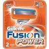 Gillette Fusion Power 2 title=