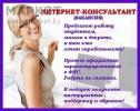 Руководитель (с учебой) title=