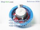 Осевой(приточный, вытяжной, вентилятор охлаждения) Bahcivan BSM
