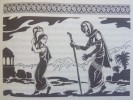 """Избранница богов"" Жан-Мишель Тибо"