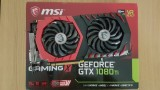 MSI GTX 1080 TI GAMING X Computer Graphics Cards title=
