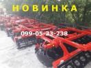 Паллада 3200-01 БОРОНА с усиленн...
