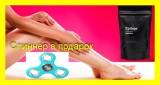 СКИДКИ! 100% ОРИГИНАЛ! EPILAGE гранулы для эпиляции ( Епилаж ) КЛИКАЙ!