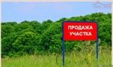 Продам большой участок в Институте Таирово title=