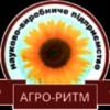 Посевной материал: Пшеница,Ячмень,Рапс:По выгодным доступным ценам!!!! title=
