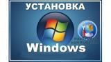 Ремонт настройка, установка Windows 7,8,10,XP Обуховский район. title=