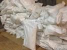 Продам мешки б/у для строительного мусора title=