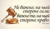Юридические услуги title=