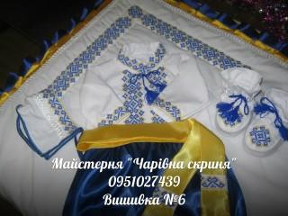Хрестильний набір ,Крестильный набор, комплект, на крестины,на хрестин title=