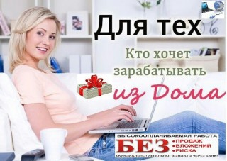 Менеджер интернет-магазина нa ПК title=