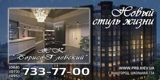 1 ком. в центре г.Вышгород 38.15 м2. Бизнес класс.Рассрочка 0% - 24 м. title=