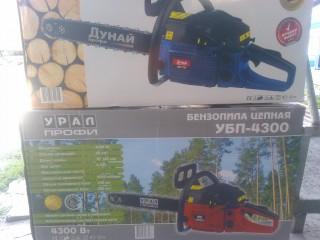 Бензопила большой выбор!!! title=