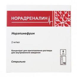 Норадреналин 2мг/мл по 8 мл в амп № 10, ЗАО ЭкоФармПлюс, Россия title=