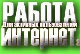 Требуется оператор на ПК удаленно title=