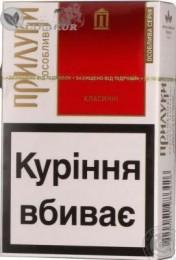 Продам оптом сигареты «Прилуки»  title=