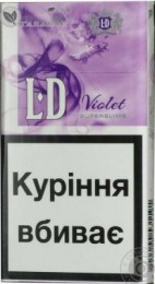 Продам оптом сигареты «LD slims»   title=