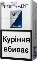Продам оптом сигареты «Parlament» title=