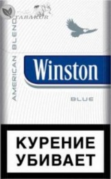 Продам оптом сигареты «Winston»  title=