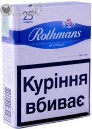 Продам оптом сигареты «Rothmans» title=