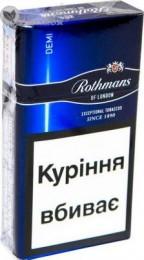 Продам оптом сигареты «Rothmans demi»  с украинским акцизом  title=