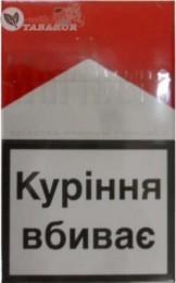 Продам оптом сигареты «Marlboro»  с украинским акцизом title=