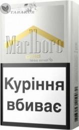 Продам оптом сигареты «Marlboro Gold»  с украинским акцизом  title=