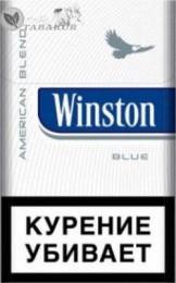 Продам оптом сигареты «Winston»  с украинским акцизом title=