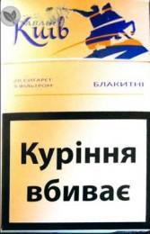 Продам оптом сигареты «Киев»  с украинским акцизом  title=