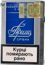 Продам оптом сигареты «Прима срибна» с украинским акцизом title=