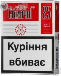 Продам оптом сигареты «Столичные» (25 шт)  с украинским акцизом title=