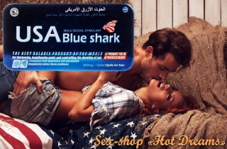 USA Blue Shark - Голубая акула мгновенный результат!(упаковка) title=