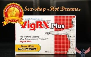 Таблетки «VigRX Plus» для увеличения члена и продолжительного секса   title=