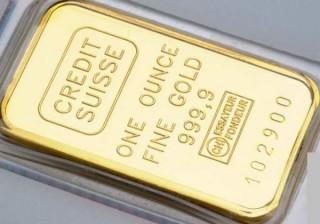Продадим золото 999,9 пробы в слитках от 100 грамм title=