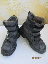 Зимние ботинки,сапоги Bartek на мальчика.35. title=