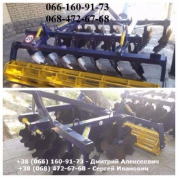 Дисковая борона АГД 2.5 и АГД 2.1 по хорошим ценам