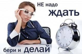 Удаленная работа для мам в декрете и домохозяек  title=